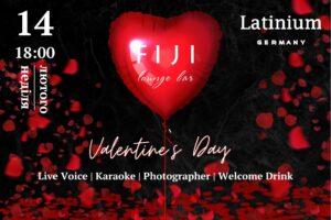 14 февраля в Fiji Lounge Bar
