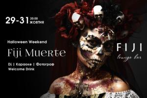 29-31 октября Halloween Weekend «Fiji Muerte»