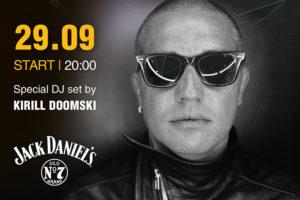 Встречайте DJ Kirill Doomski в Gastro Bar N7